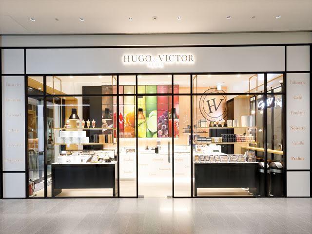 Façade Hugo Victor Nagoya